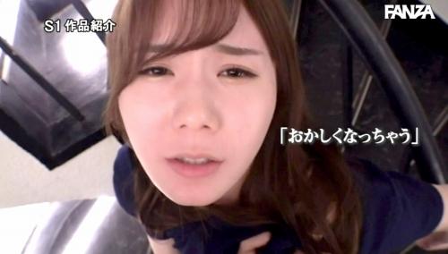 坂道みる エロ画像01_209
