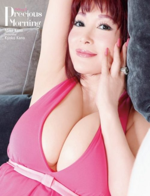 叶美香ヌード エロ画像014