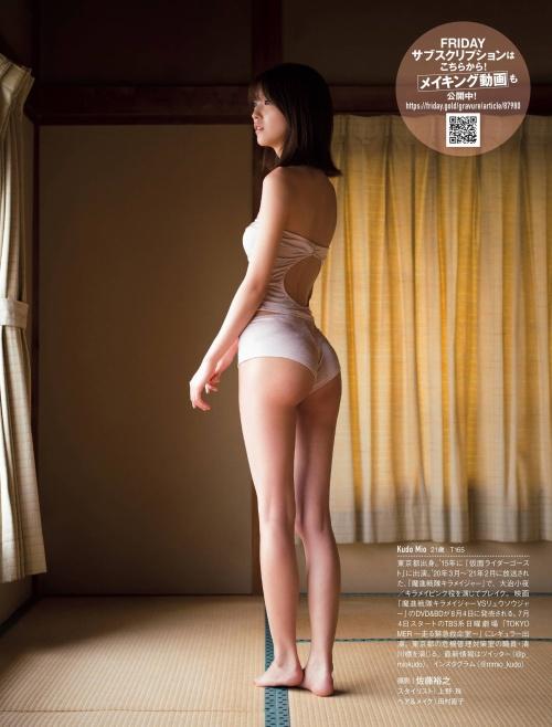 工藤美桜 エロ画像01_023