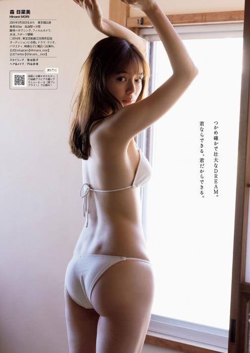 森日菜美エロ画像054