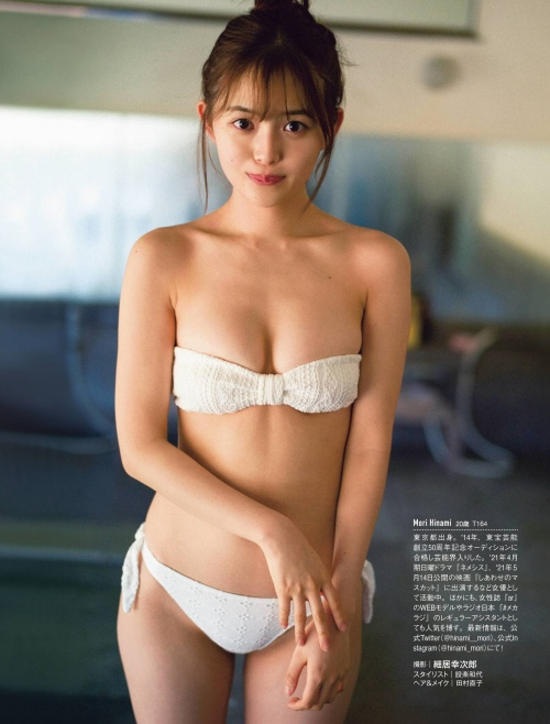 森日菜美エロ画像059