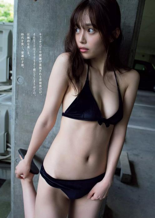 森日菜美エロ画像086