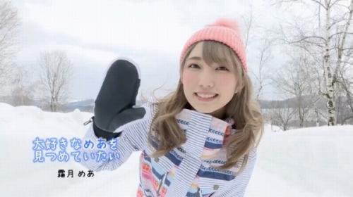 霜月めあ エロ画像01