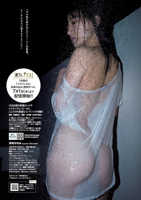 高崎かなみ エロ画像163