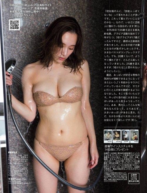 都丸紗也華 エロ画像01_034