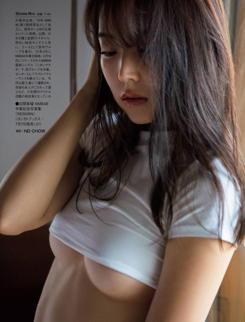 白間美瑠エロ画像01_073