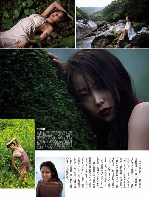 白間美瑠エロ画像01_079