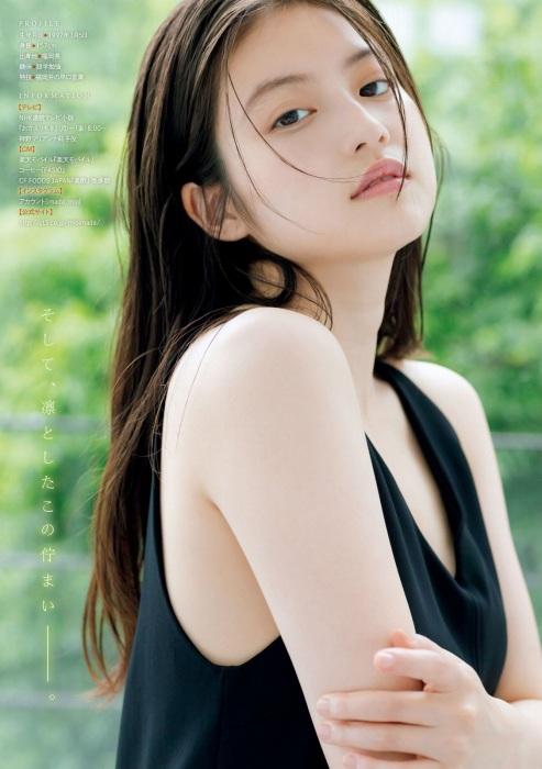 今田美桜 グラビア画像190