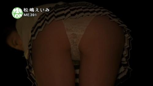 松嶋えいみエロ画像075