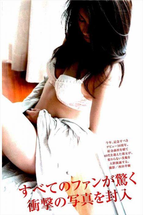 酒井法子 エロ画像086