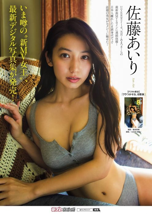 佐藤あいりエロ画像066
