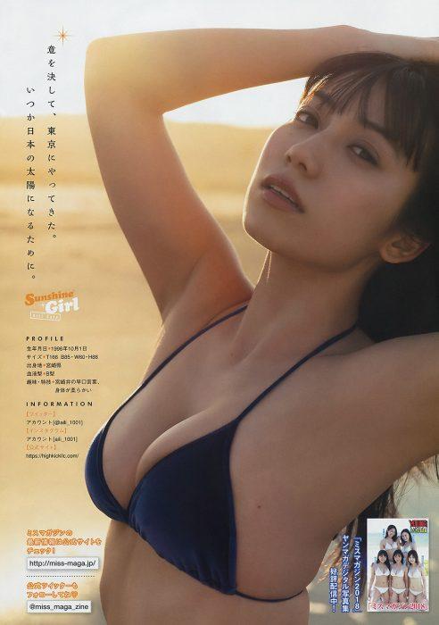佐藤あいりエロ画像069