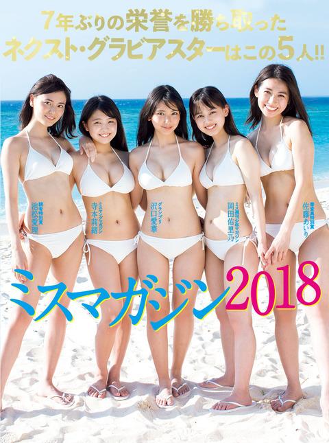 佐藤あいり エロ画像114