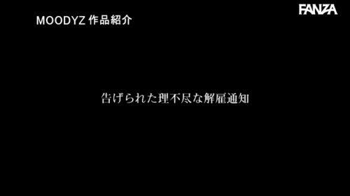 高橋しょう子 エロ画像01_143