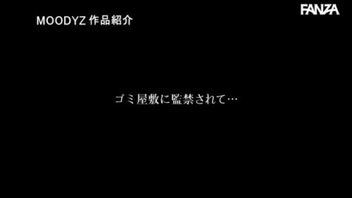 高橋しょう子 エロ画像01_157