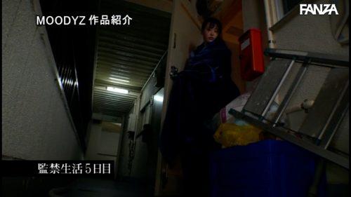 高橋しょう子 エロ画像01_209