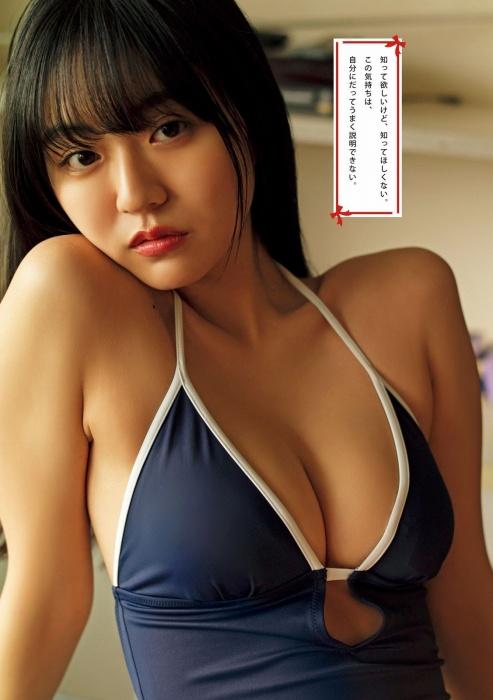 豊田ルナ エロ画像024
