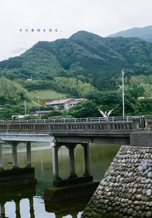 豊田ルナ エロ画像062