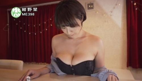紺野栞エロ画像026
