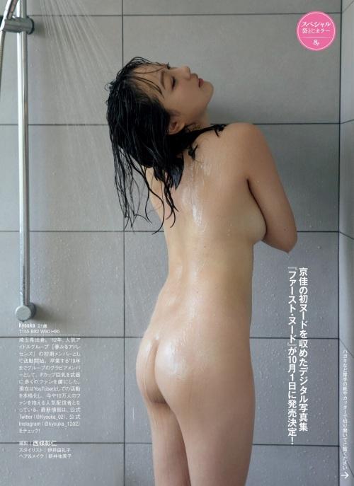 京佳エロ画像219