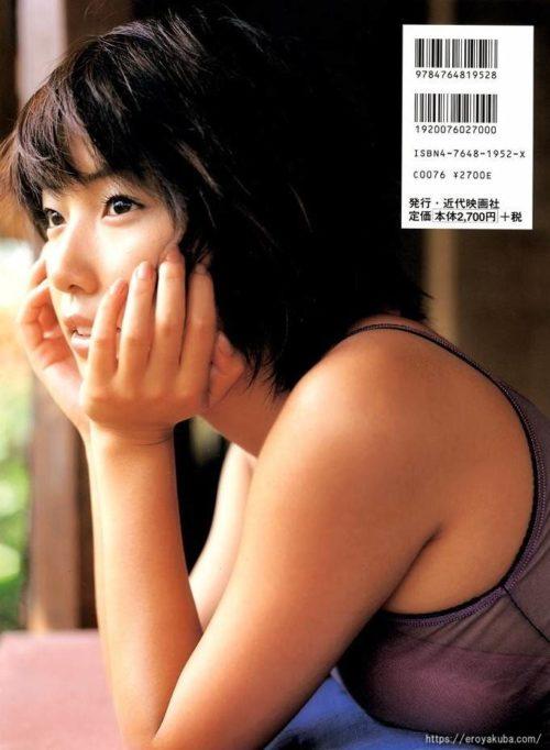 megumi エロ画像094