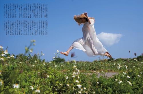 高崎かなみ エロ画像165