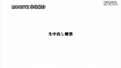 高橋しょう子 エロ画像01_241