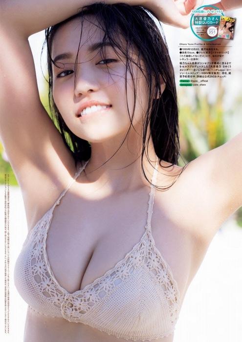 大原優乃エロ画像01_188