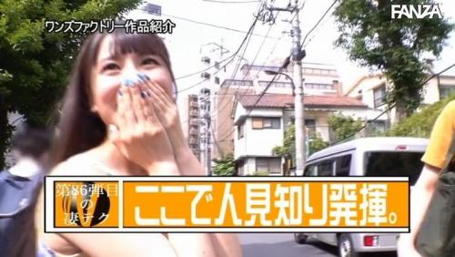 初川みなみエロ画像01_0220