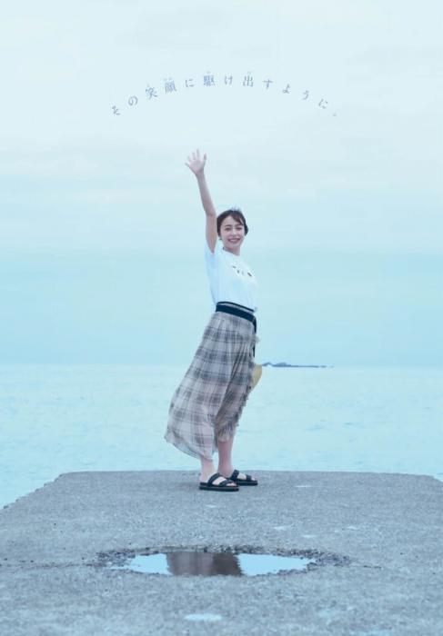 宇垣美里エロ画像136