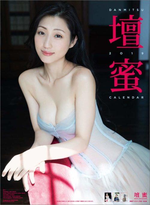 壇蜜エロ画像038