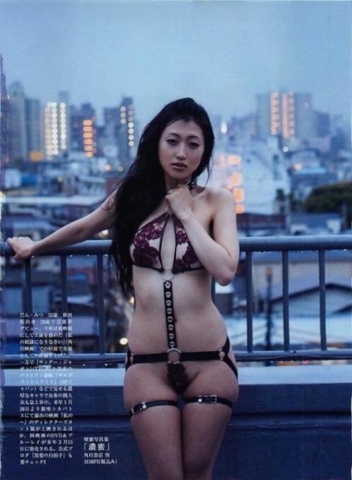 壇蜜エロ画像097
