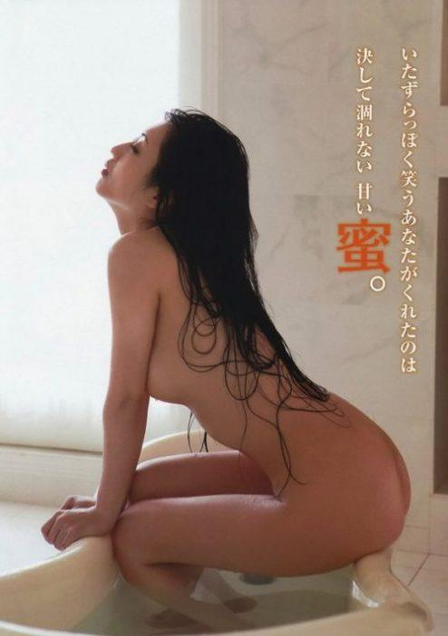 壇蜜 エロ画像123