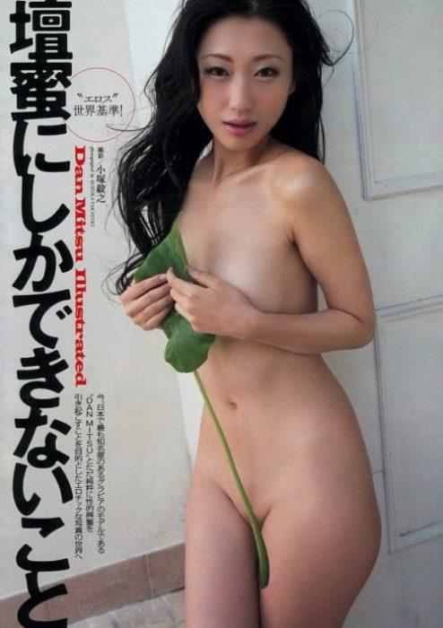 壇蜜 エロ画像140