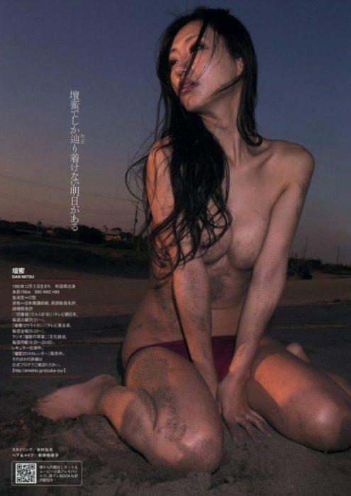 壇蜜 エロ画像144