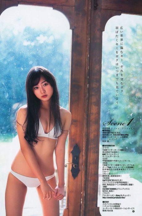 高田里穂エロ画像056